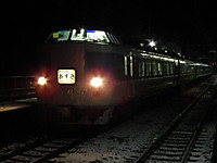 Sayonara183_20131215_91