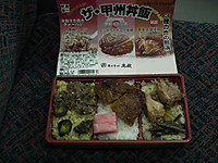 Sayonara183_20131215_99