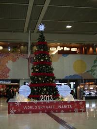 Narita20131221_01