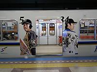 Sapporo20131222_02