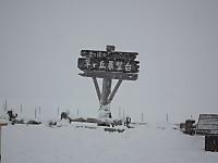 Sapporo20131222_07_2