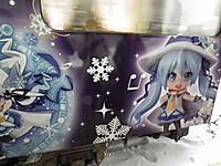 Sapporo20131222_17
