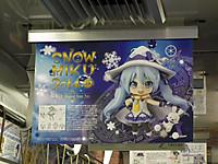 Sapporo20131222_19