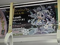 Sapporo20131222_20