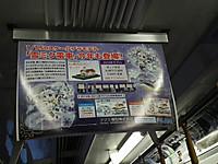 Sapporo20131222_22