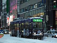 Sapporo20131222_24