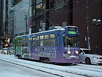 Sapporo20131222_26
