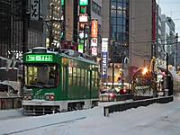 Sapporo20131222_32