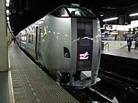 Asahikawa20131222_03