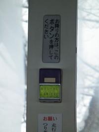 Asahiyama20131223_03