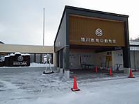 Asahiyama20131223_04