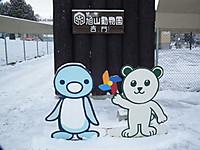 Asahiyama20131223_06