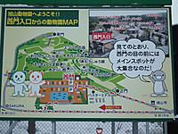 Asahiyama20131223_07