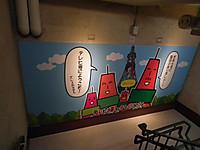 Sapporo20131222_48