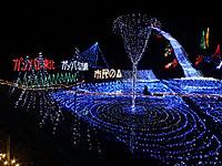 Itihara20131224_10