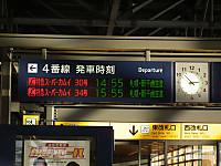 Jr_hokkaido20131223_03