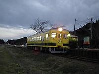 Isumi_rail20131228_02