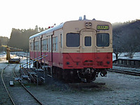 Isumi_kuniyosi20131229_03
