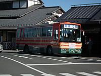 Isumi_rail20131230_11