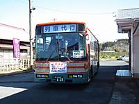 Isumi_fusamoto20131231_10