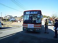 Isumi_fusamoto20131231_16