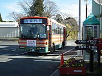 Isumi_rail20131230_17