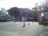 Isumi_rail20131230_19