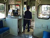 Isumi_rail20131231_08