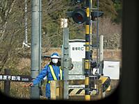 Isumi_fusamoto20140102_13