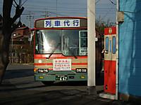 Isumi_fusamoto20140104_14