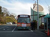 Isumi_nakano20140104_11