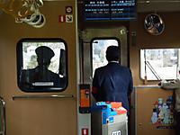 Isumi_rail20140103_10