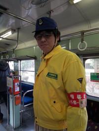 Isumi_rail20140103_12