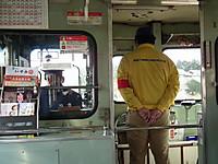 Isumi_rail20140103_14