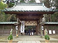 Sawara20140105_06