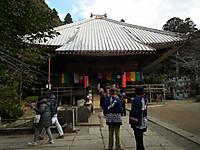 Sawara20140105_08