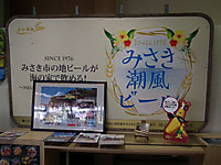 Isumi_kuniyosi20140111_04