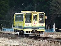 Isumi200_20140112_07