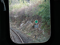 Isumi_rail20140113_20