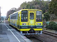 Isumi200_20140124_02