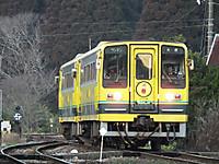 Isumi200_20140131_01