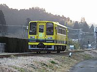 Isumi200_20140131_03