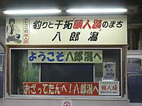 Otona_pass20140201_28