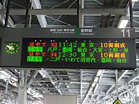 Otona_pass20140201_41