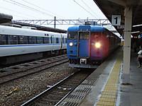 Otona_pass20140202_58