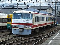 Otona_pass20140202_64