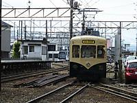 Otona_pass20140202_71