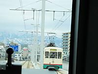 Otona_pass20140202_83