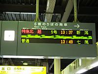Otona_pass20140202_91
