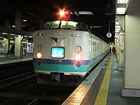 Otona_pass20140202_92